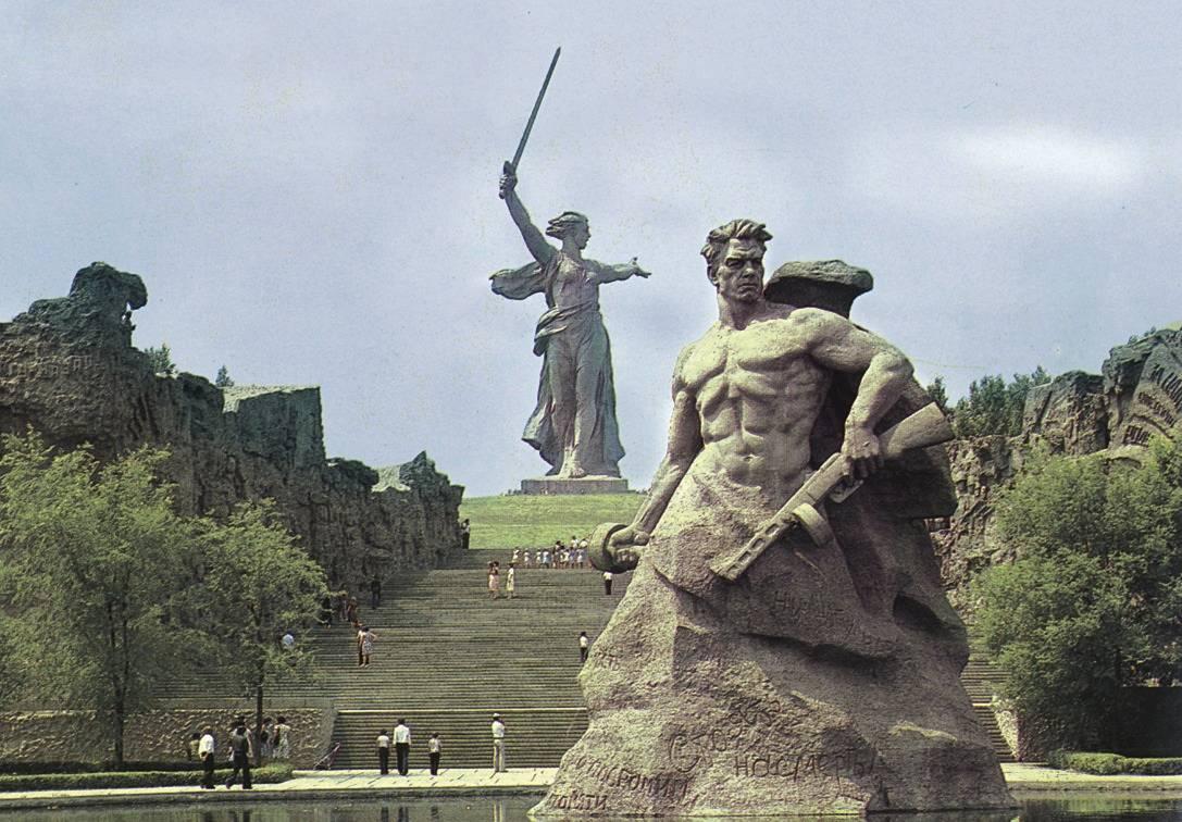 Трудовой договор в Волгограде